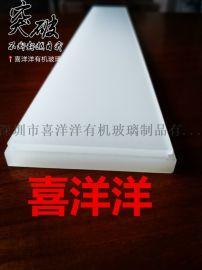 LED条形光厚扩散板,长形厚扩散板,边部开槽扩散板