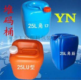 石家庄25公斤塑料桶 石家庄25L化工桶