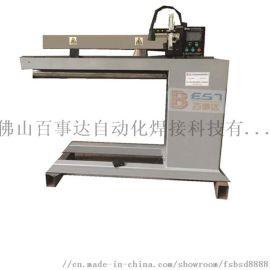 直缝自动焊接机碳钢低合金钢不锈钢焊接设备定制