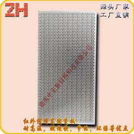 源头工厂直销发热陶瓷板取暖炉陶片144*74