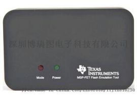 MSP430仿真器MSP-FET