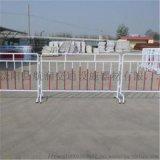 铁马护栏网 移动围栏 临时围栏网