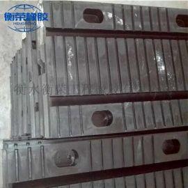 橡胶板式伸缩缝-衡荣橡胶板式伸缩缝特点