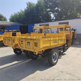 厂家定做自卸式三轮车 建筑工程爬坡拉沙三轮车