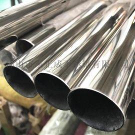 广西不锈钢饮用水管厂家,供应304不锈钢饮用水管