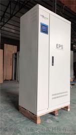 eps消防電源 eps-2.2KW EPS应急照明
