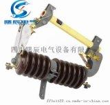 RW11-12/200A柱上高压跌落式熔断器