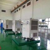 用于精密加工污水处理的YT60空气悬浮风机厂家供应