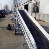 工地混凝土运送皮带机Lj8圆管护栏输送机工厂