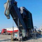 環保無揚塵碼頭拆箱機 集裝箱卸灰機 翻箱倒料機