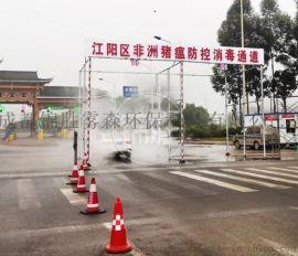 车辆消毒通道,泸州江阳区高速路口防疫