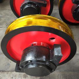 起重机车轮组可定制型号 直销铸钢行车车轮组坚固耐用