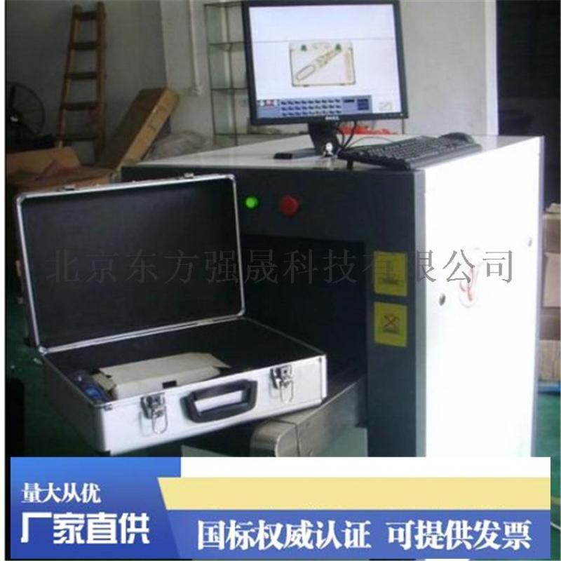 北京5030安检机出租 机场安检机现货