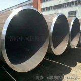 金正阳20#钢热轧无缝钢管南京代理销售