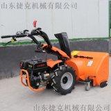 抛雪机 手扶式道路扫雪机 多功能环卫小型扫雪车