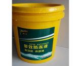 汽车防冻液 发动机冷却液 水箱宝冷冻液 大桶正品