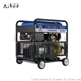 10千瓦柴油发电机的用途