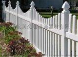 PVC庭院护栏小区护栏草坪栅栏定制塑钢护栏