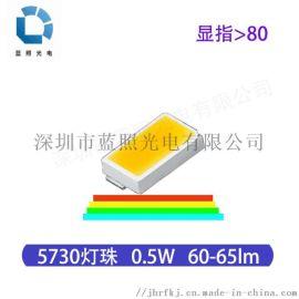 5730灯珠0.5W三安二级发光管贴片灯珠