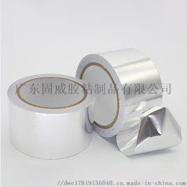 铝箔胶带/双面铝箔胶带/**铝箔胶带