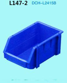 供应吉林、长春周转箱、塑料箱、塑料筐等塑料制品