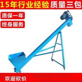 管式绞龙上料机 塑料粉末上料机LJ1单管螺旋输送机