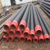 聚氨酯直埋保溫管鋼管 DN50/60聚乙烯聚氨酯保溫鋼管阿拉善盟