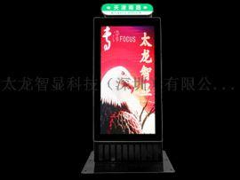 智能安防LED广告机