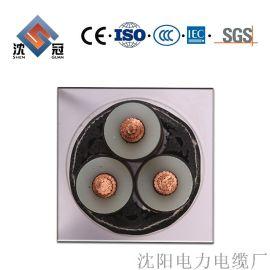 N2XCH同心导体低烟无卤电力电缆