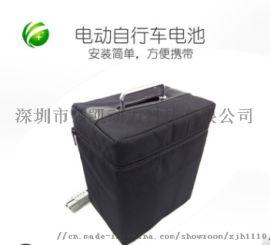 定制平衡车户外备用电源25.6V50Ah