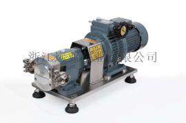 卫生泵,卫生转子泵,高粘度泵,凸轮转子泵