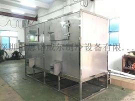 5吨颗粒方冰机发海南,食用冰制冰机