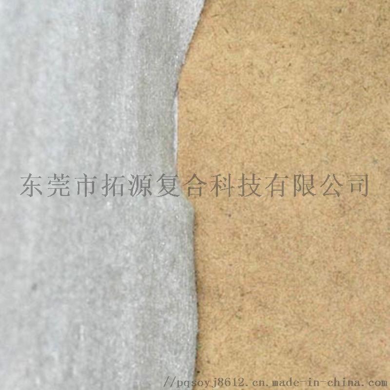 白色A級針扎棉無紡布上自粘加紙_針刺棉背膠工廠