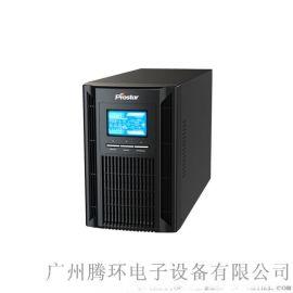 长沙UPS不间断电源宝星PHT1103稳压应急电源