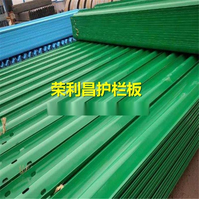 公路波形防撞护栏板,四川镀锌护栏板,成都护栏板厂家