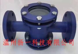 供應溫州揚一閥門直通視鏡,HGS07-103視鏡