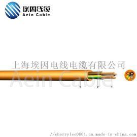 H05BQ-F/H07BQ-F聚氨酯软电缆