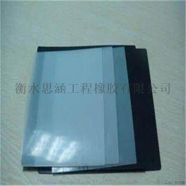 EVA土工膜 LDPE土工膜 土工膜 黑色土工膜
