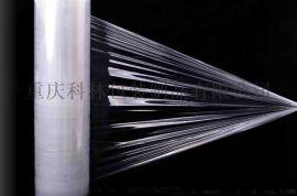 四川科林包装珍珠棉厂家直销快递缠绕膜公司