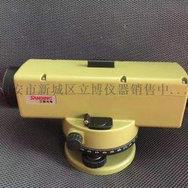 渭南哪里有卖水准仪13891913067