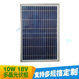 10W18V多晶硅路灯太阳能电池板深圳光伏板厂家