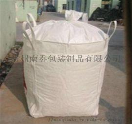 凯里六吊耳集装袋凯里电子废品吨袋黔东南危废品集装袋