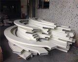 酒店門頭扭曲鋁方管噴塗製作工藝 拉彎弧形鋁方通外牆