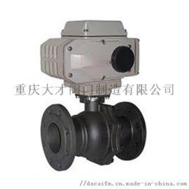 重庆电动锻钢法兰球阀,Q941F-16C