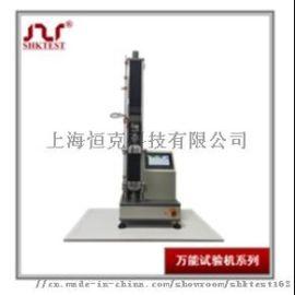 拉力机,SHK-A101,电子式拉力机