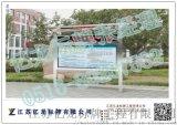 镀锌板防腐防锈宣传栏 宣城亿龙55宣传栏