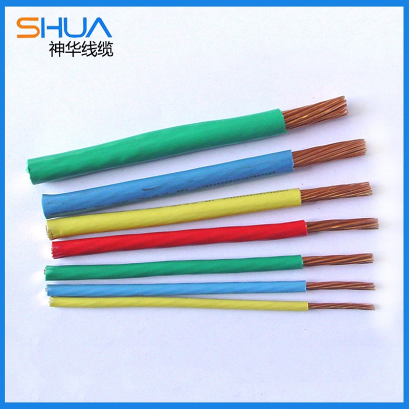 多芯信號控制電纜 耐高溫信號控制電纜