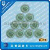 厂家供应ID钱币卡 M1钱币卡 IC钱币卡 异形卡 厂家定制