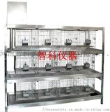 冲洗式兔笼/实验动物饲养系列/现货