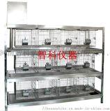 沖洗式兔籠/實驗動物飼養系列/現貨